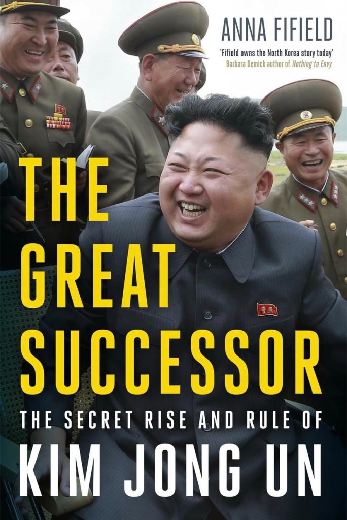 British cover of The Greaet Successor