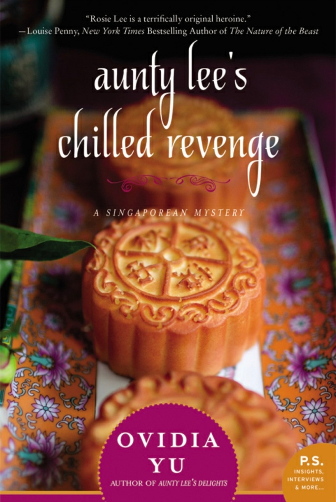 Cover of Aunty Lee's Chilled Revenge
