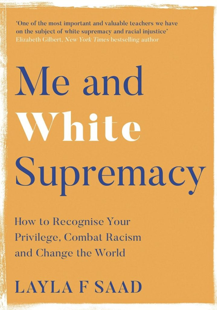 Cover of Me and White Supremacy